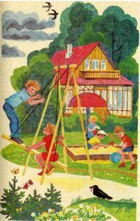 Дитячий майданчик для дачі