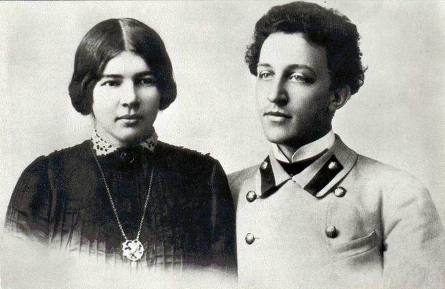 Любов менделєєва і її поети: любов з усіма відомими