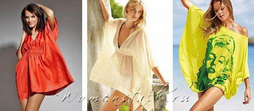 Пляжні плаття
