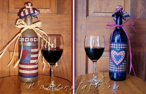 Подарунки на день святого валентина своїми руками. Частина 1 декоруємо пляшку вина.
