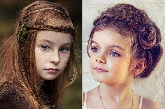 2 дівчинки