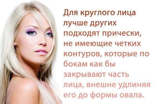 яскраво нафарбована блондинка