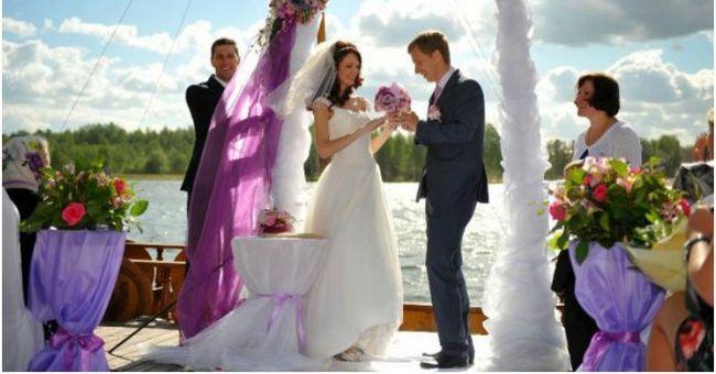 Американська церемонія одруження
