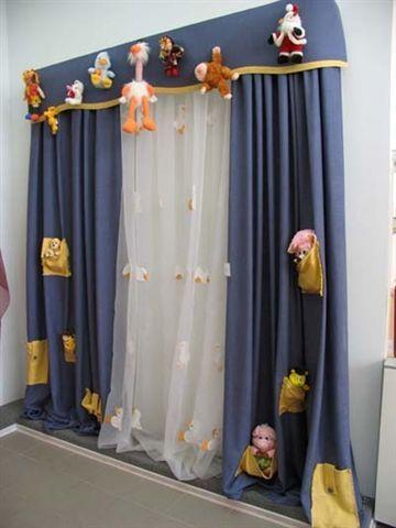 веселі штори для дитячої кімнати